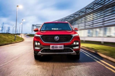 MG Motor unveils first SUV Hector, to expand portfolio to 4 by 2020-end