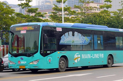 PMI Electro Mobility Solutions to set up electric bus unit in Pune