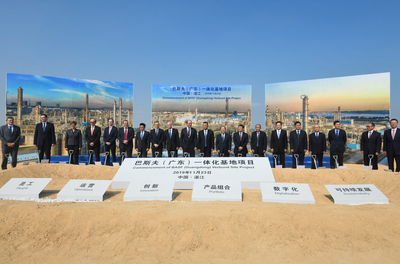BASF to open new plant in China