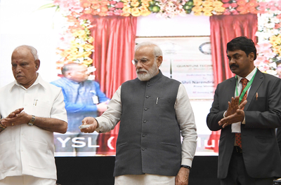 PM dedicates 5 DRDO Young Scientists Laboratories to the Nation