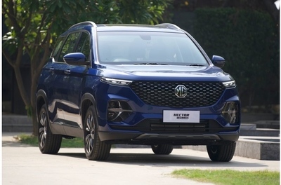 MG HECTOR PLUS launched