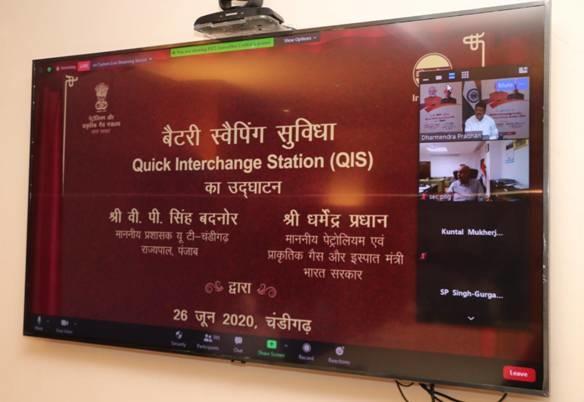 V P Singh Badnore, Dharmendra Pradhan, IndianOil, Aatamnirbhar Bharat, Battery swapping