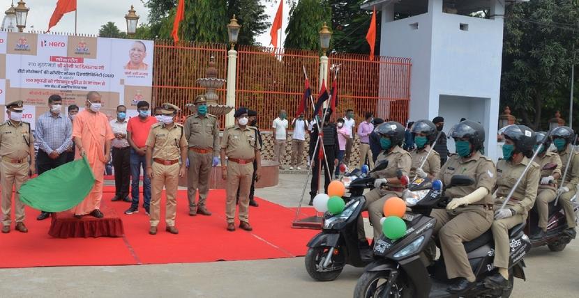 Sherni Dasta, Project Sakhi, Yogi Adityanath, Destini 125, Maestro Edge 125, Hero MotoCorp, Uttar Pradesh